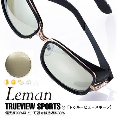ZEAL OPTICS レマン F-1520