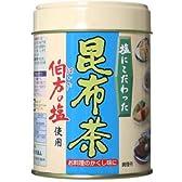 塩にこだわった昆布茶(伯方の塩使用) 70g