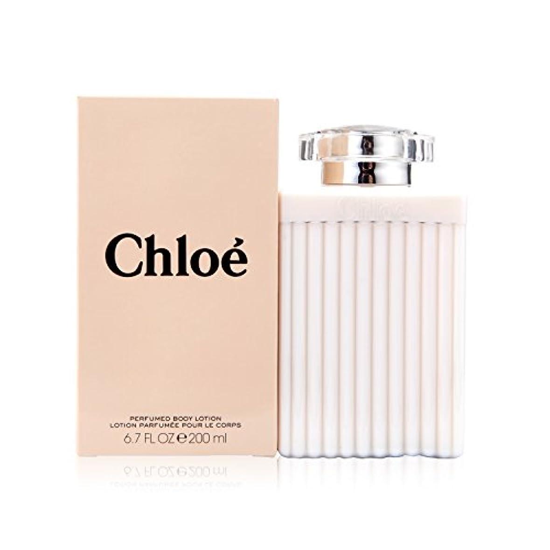 褒賞コンチネンタル樹木Chloe(クロエ) クロエ ボディローション [並行輸入品] 単品 200ml
