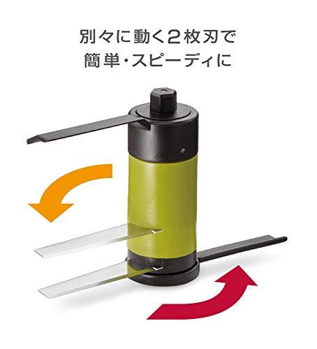 ティファール ハンディチョッパー・ネオ みじん切り器 900ml K13701