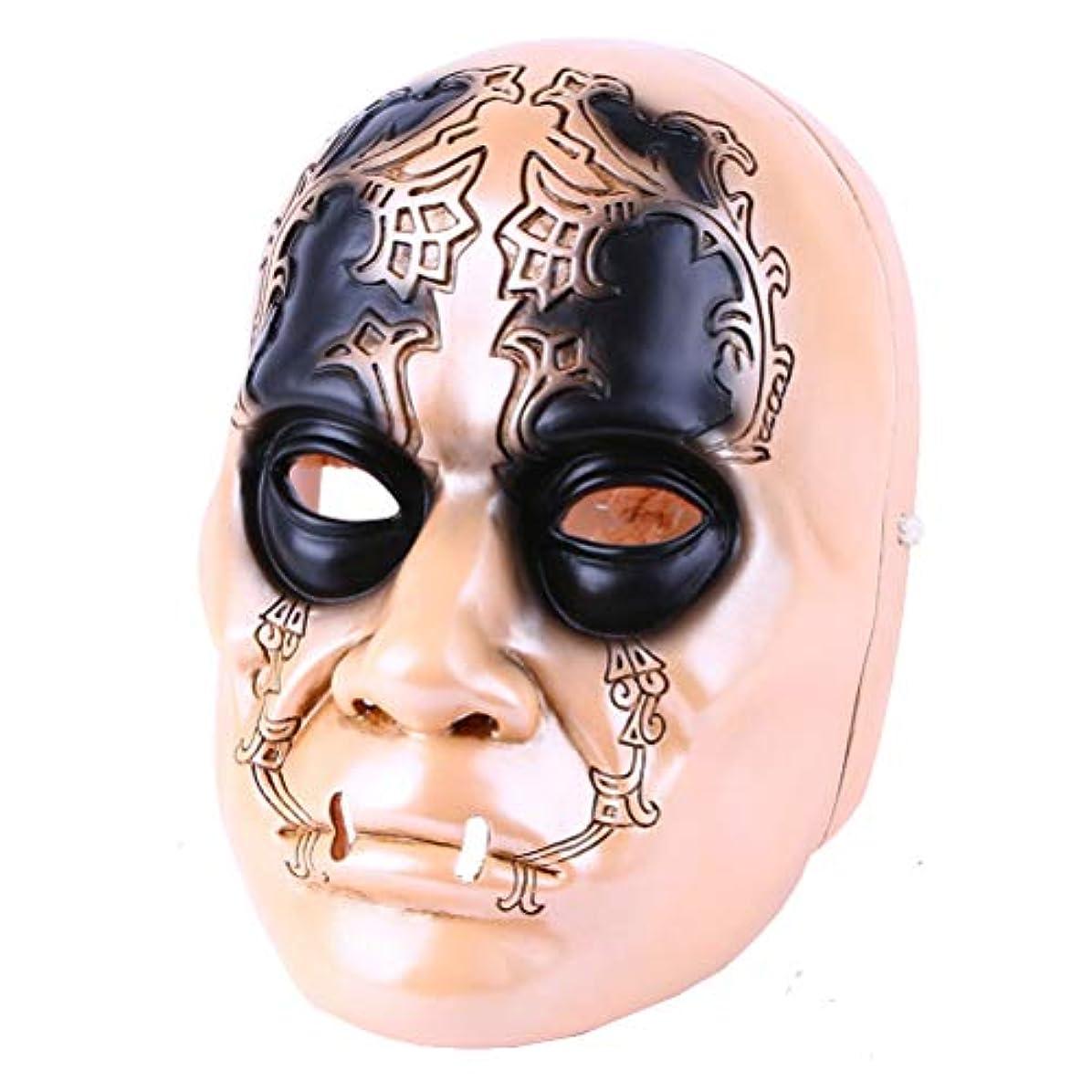 タヒチ桃舌なハロウィーンマスクテロ悪魔マスクハリーポッターの映画のテーマデスイーターマスクモデルの小道具