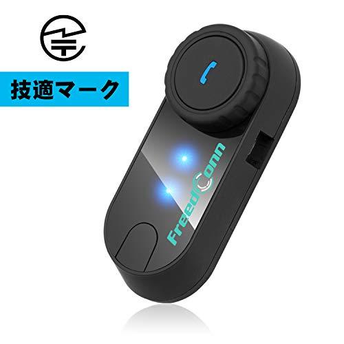 MOCREO バイクインカム インターコム インカム バイク用BTインターコム 電話応答 FM機能 GPS案内 技適認証取得済 日本語取説 (一台組)