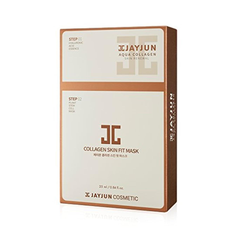 作物決定する圧縮されたジェイジュン Collagen Skin Fit Mask 10x(1.5ml+25ml)並行輸入品