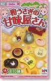 ミニコレ 和うさぎの甘味屋さん 1BOX(食玩)