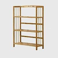 DD シューズホルダー 竹3層調節可能なシンプルな本棚シンプルな組み合わせの本棚ソリッドウッド小さな本棚 木製ラック (サイズ さいず : 80 * 26 * 96cm)