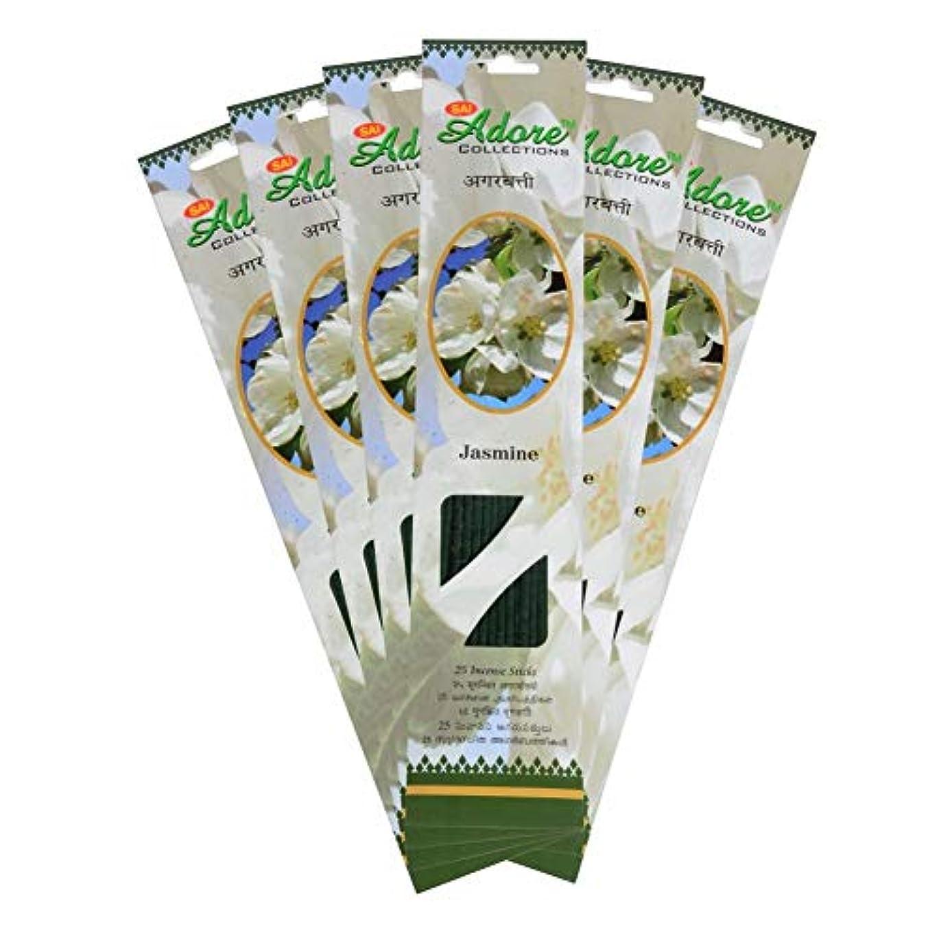 怠なストレスの多いハンバーガーSai Adore Agarbatti (Incense Sticks) - Jasmine Fragrance Pack of 6-150 Sticks