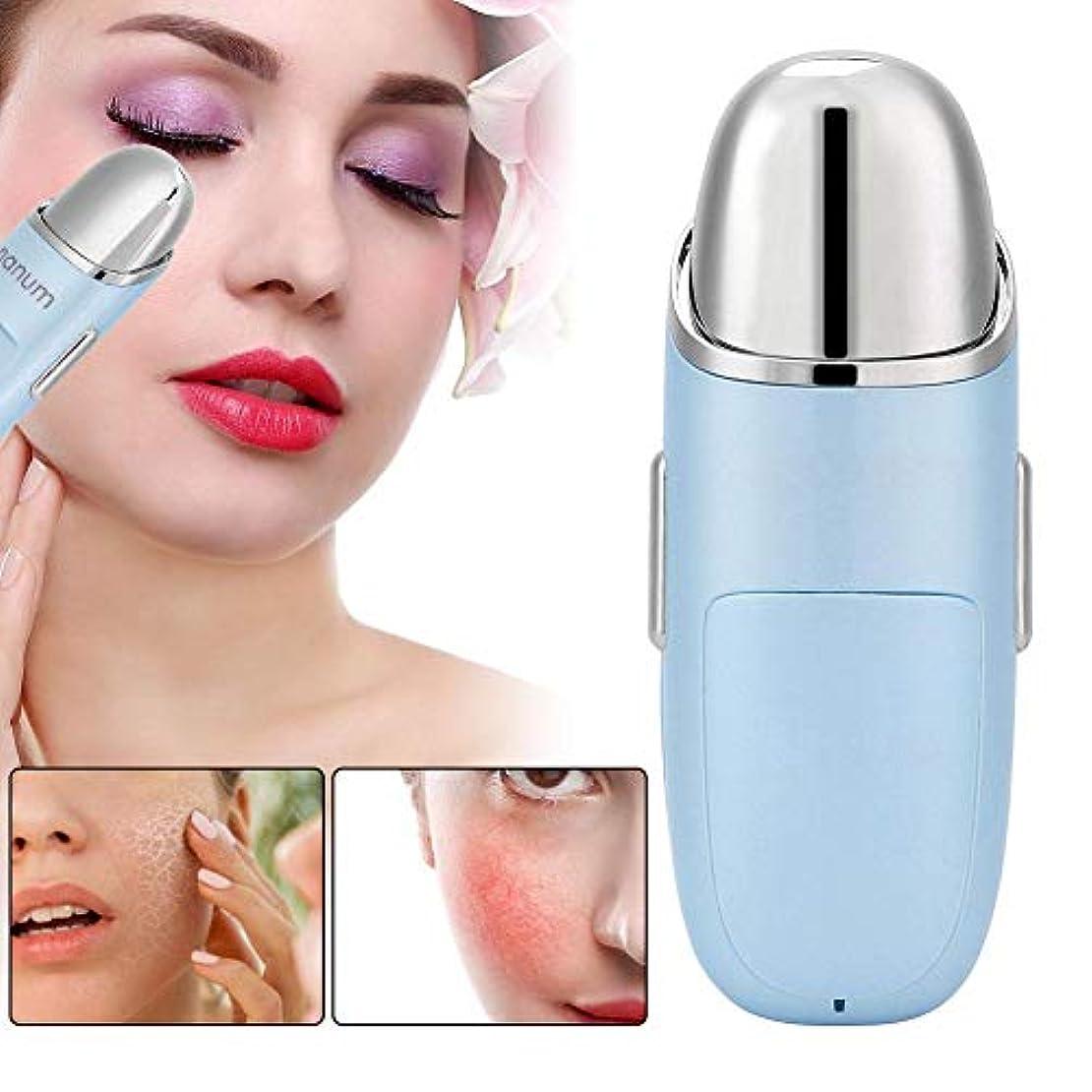 テクスチャー風刺絵女性のための電気目の顔のマッサージャーの美用具(Blue)