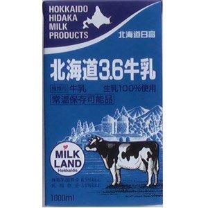 北海道日高乳業 北海道3.6牛乳 1000ml 「常温保存可能品」 ×8セット