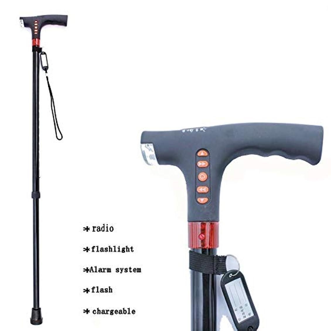 疑わしい眠いです樹木スマートな杖多機能ラジオライティング老人の杖の伸縮ベルトとLEDライトとアラーム光のノンスリップ杖