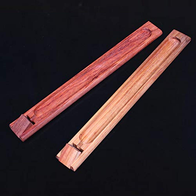 ひまわりの間に急行するPHILOGOD マホガニー香炉 仏壇用線香立て 手作り香置物 お香 ホルダー (adjustable)