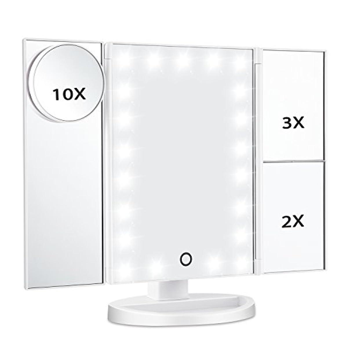 生敬アジアMagicfly 化粧鏡 LED三面鏡 ミラー 折り畳み式 10X /3X/2X拡大鏡付き 明るさ調節可能180°回転 電池/USB 2WAY給電(ホワイト)