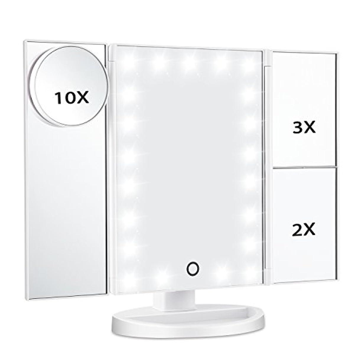 階層ブラスト池Magicfly 化粧鏡 LED三面鏡 ミラー 折り畳み式 10X /3X/2X拡大鏡付き 明るさ調節可能180°回転 電池/USB 2WAY給電(ホワイト)