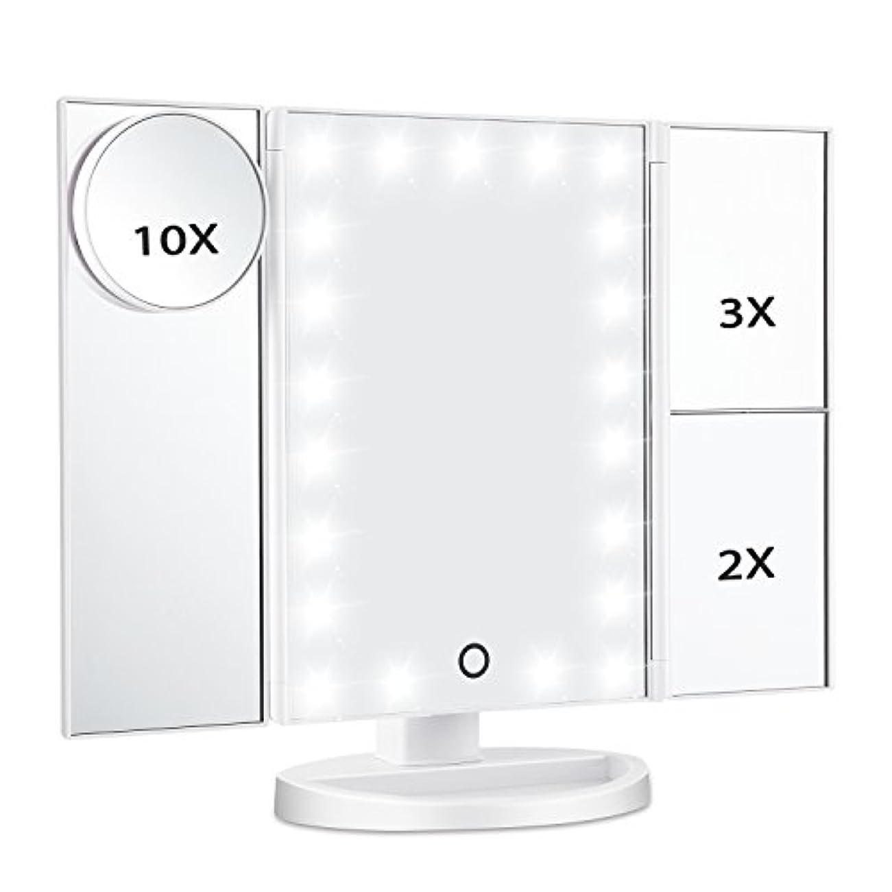 軽お別れMagicfly 化粧鏡 LED三面鏡 ミラー 折り畳み式 10X /3X/2X拡大鏡付き 明るさ調節可能180°回転 電池/USB 2WAY給電(ホワイト)