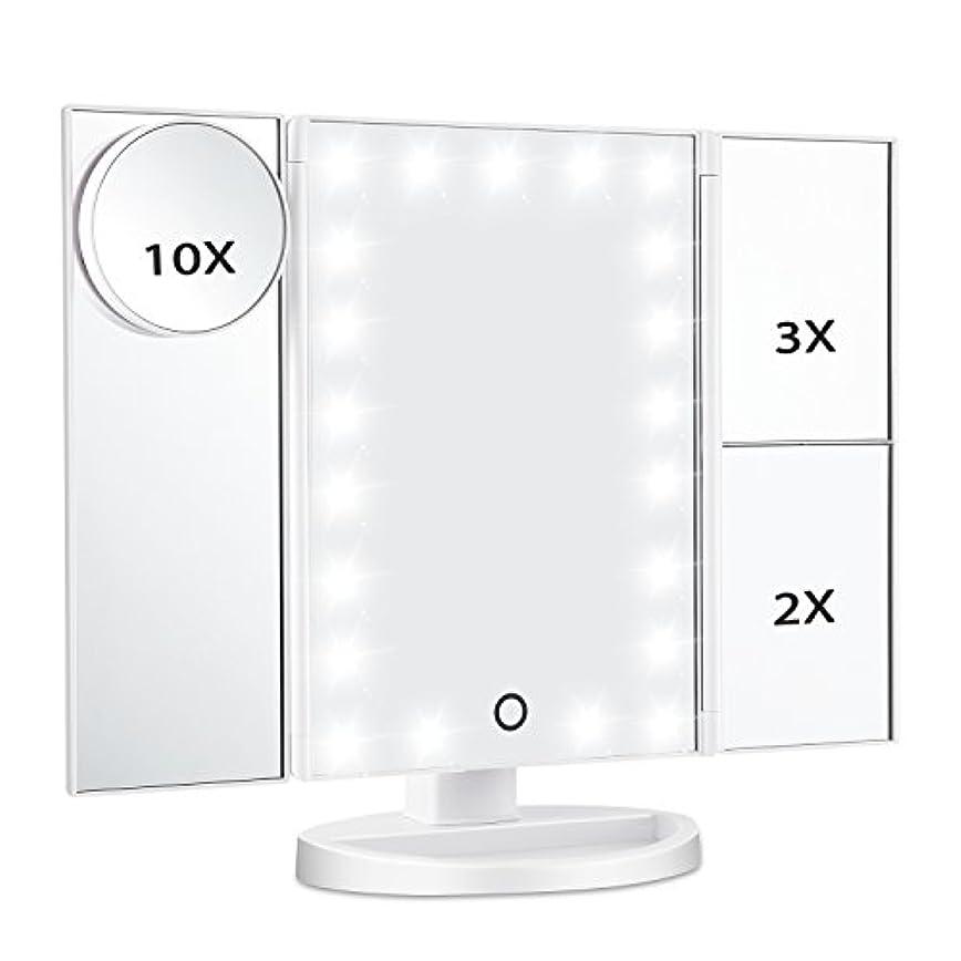 退却眉をひそめるヘッドレスMagicfly 化粧鏡 化粧ミラー 鏡 三面鏡 女優ミラー 卓上 led付き 折りたたみ 拡大鏡10&3&2倍 明るさ調節可能 180°回転 電池/USB 2WAY給電 (ホワイト)