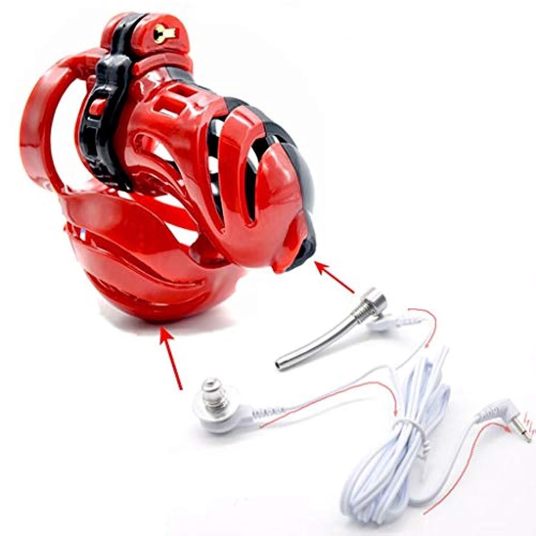 市長怖がらせるするだろう貞操ロック大人のおもちゃ4電気ショックフリーのプラスチック製コックケージ、ペニスケージ、貞操帯用男性 - マッサージ - オナニー ☆ ☆ (Size : 45mm)