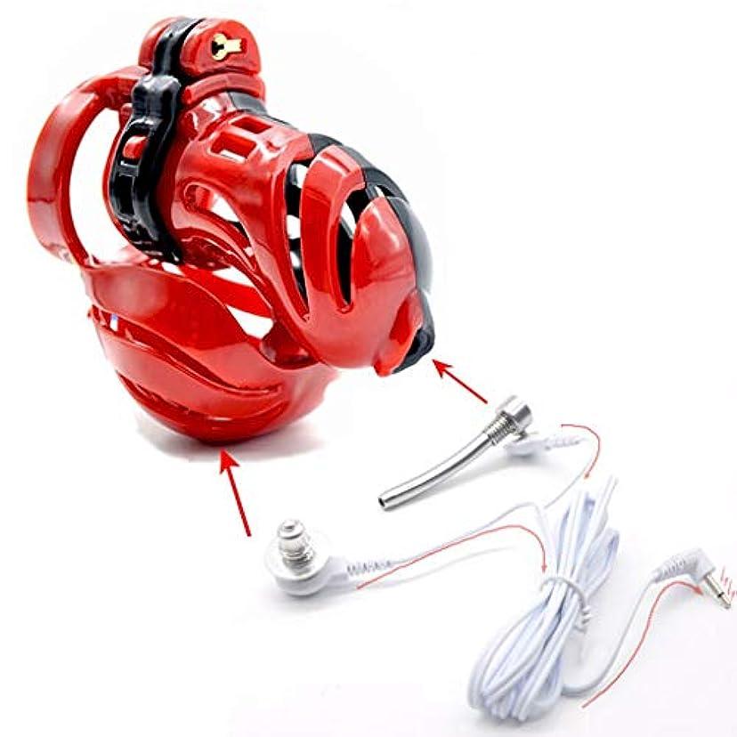 供給火山いくつかの貞操ロック大人のおもちゃ4電気ショックフリーのプラスチック製コックケージ、ペニスケージ、貞操帯用男性 - マッサージ - オナニー ☆ ☆ (Size : 45mm)