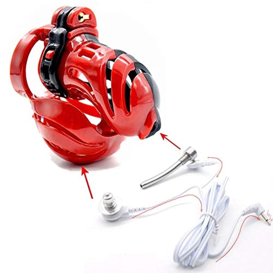 左厳記念品貞操ロック大人のおもちゃ4電気ショックフリーのプラスチック製コックケージ、ペニスケージ、貞操帯用男性 - マッサージ - オナニー ☆ ☆ (Size : 45mm)