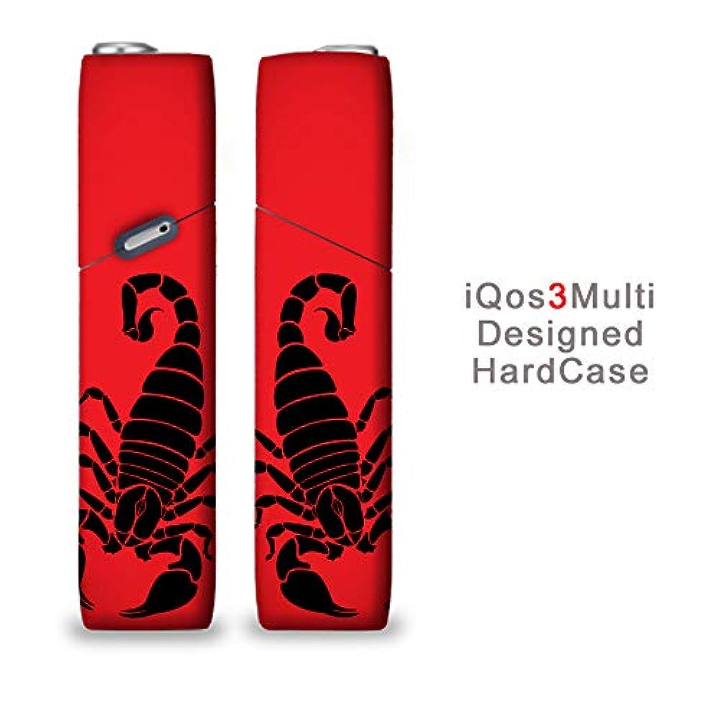 容量地上のカメラ完全国内受注生産 iQOS3マルチ用 アイコス3マルチ用 熱転写全面印刷 動物柄 さそり 加熱式タバコ 電子タバコ 禁煙サポート アクセサリー プラスティックケース ハードケース 日本製