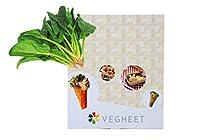 VEGHEET(ベジート)業務用ほうれん草40枚入 野菜シート spinach