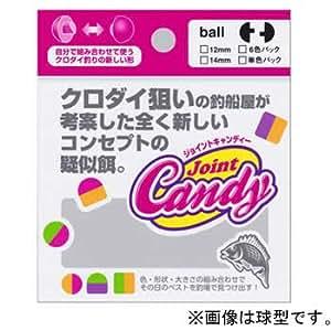 アイランドクルーズ ジョイントキャンディー (球型) 12mm