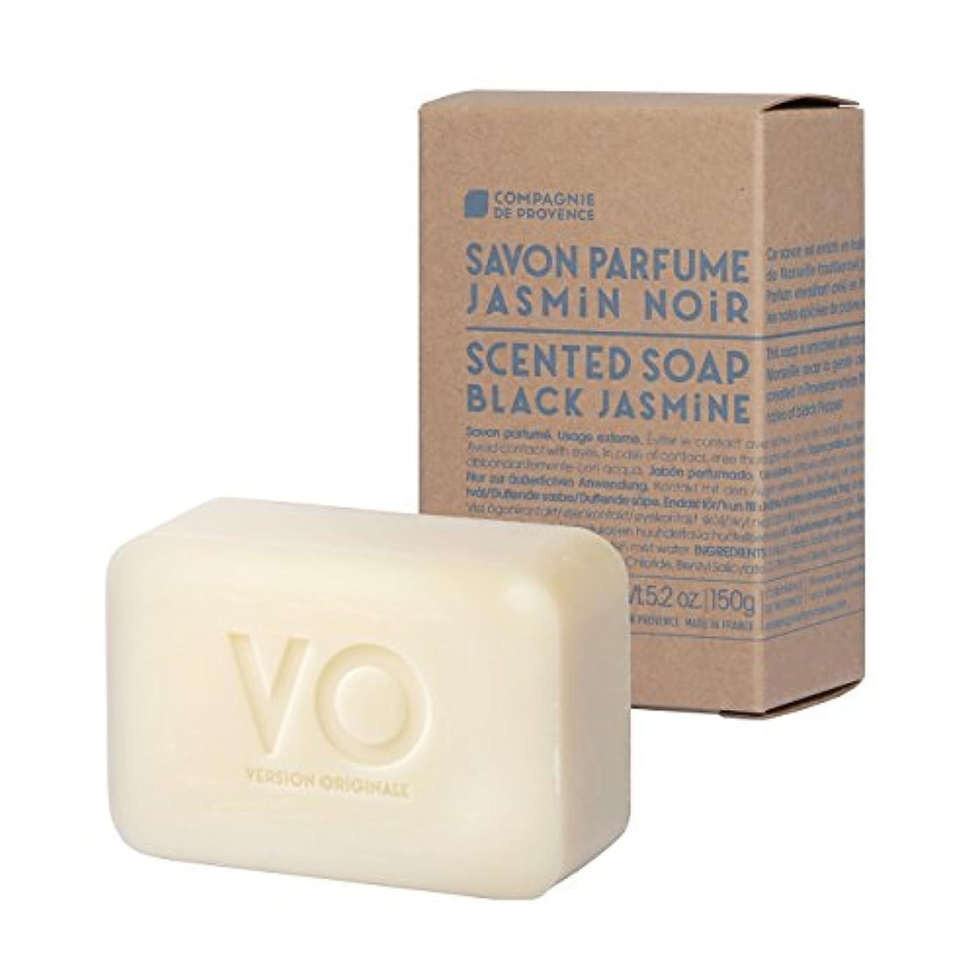 収まるホット始めるカンパニードプロバンス バージョンオリジナル センティッドソープ ブラックジャスミン(すっきりとした中にも甘さがある香り) 150g