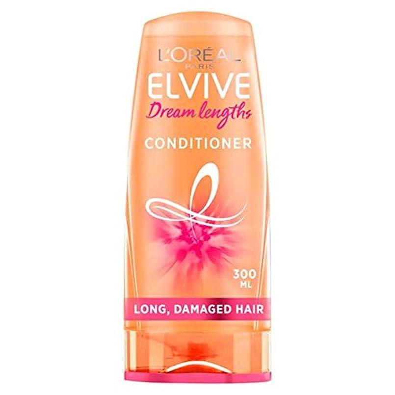 スキップ光濃度[Elvive] ロレアルはElvive長ヘアコンディショナー300ミリリットルの夢 - L'oreal Elvive Dream Lengths Hair Conditioner 300Ml [並行輸入品]
