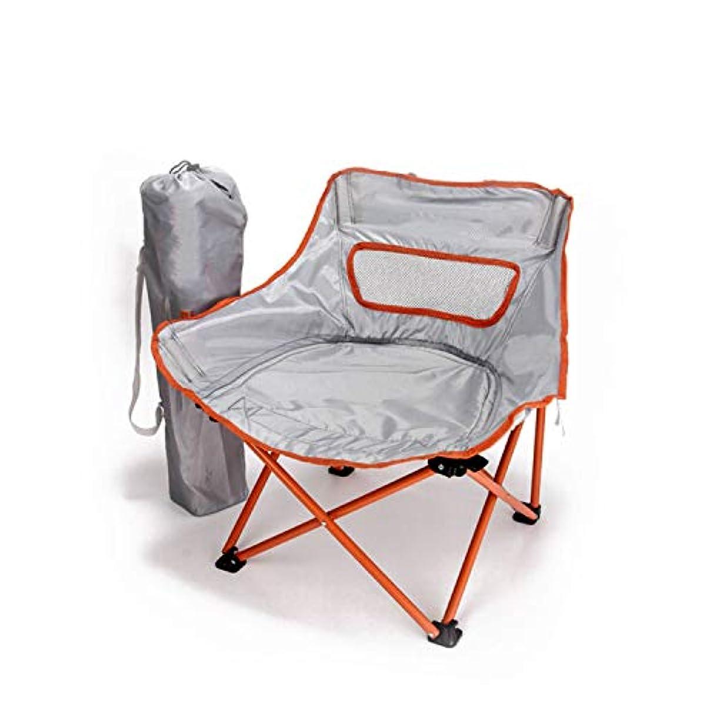 洞窟動員する家主屋外ポータブル折りたたみチェアキャンプ釣り自転車の小さな椅子は、便利で軽いです