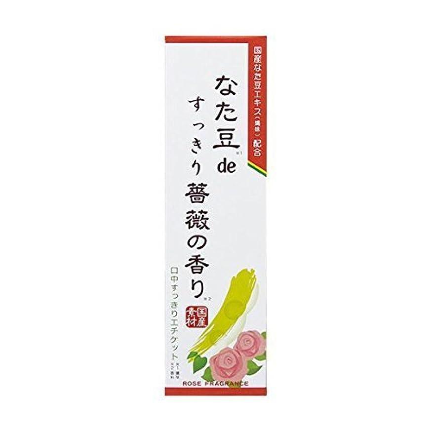 狼真向こういろいろ(まとめ買い)なた豆deすっきり薔薇の香り 120g×3セット 生活用品 インテリア 雑貨 その [並行輸入品]