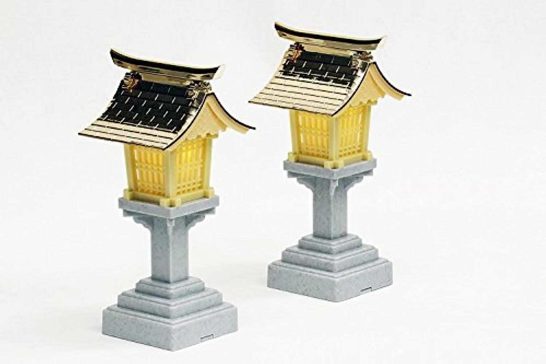 リモコン付 LED 神棚 灯篭 ■ ゆらぎ ■ 炎が揺れる ■ 灯籠 燈籠 燈篭 電池式 (6号 高さ19cm)