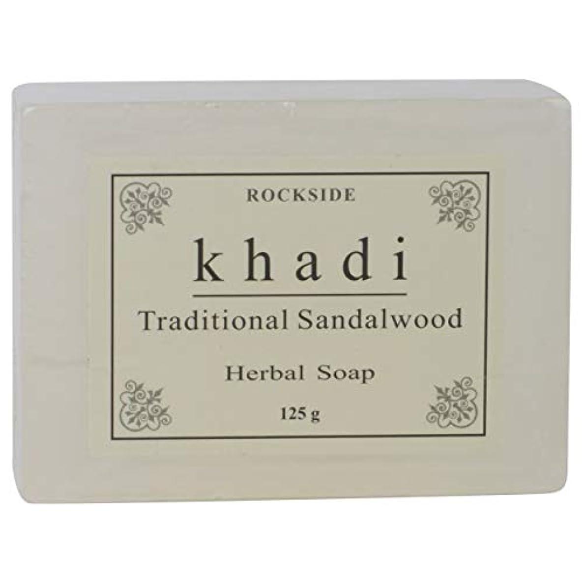イヤホン遺棄されたロッド手作り カーディ サンダルウッド ソープKhadi Traditional Sandalwood Soap