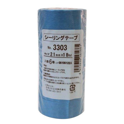 シーリング用マスキング 6P/#3303 21mmx18m