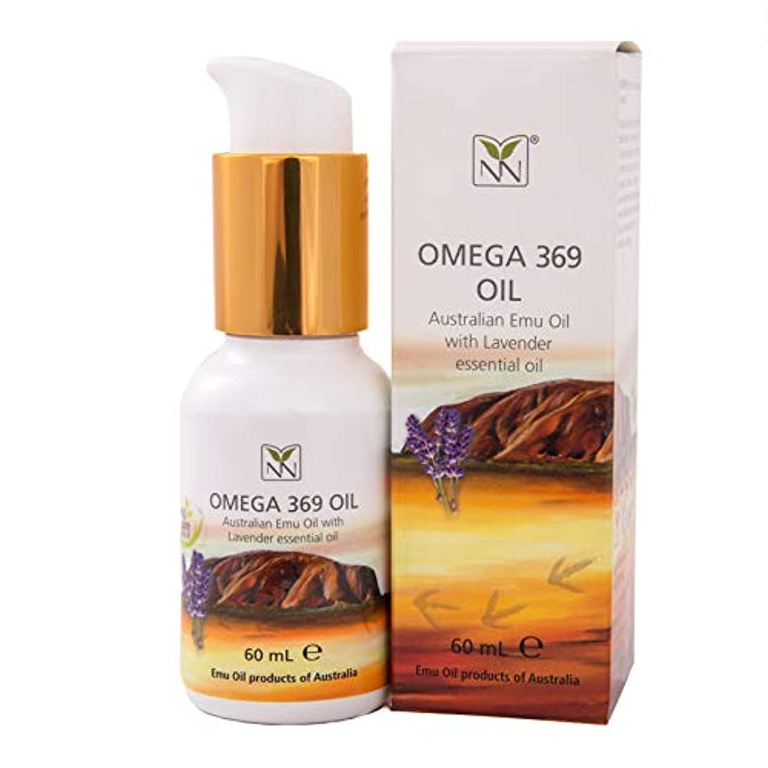に対しておしゃれじゃない故障中Y非天然Emuオイルラベンダー入りEMUオイル、100%保湿透過性優れたプレミアム品質Emuオイル、2 オンス(60 ml)