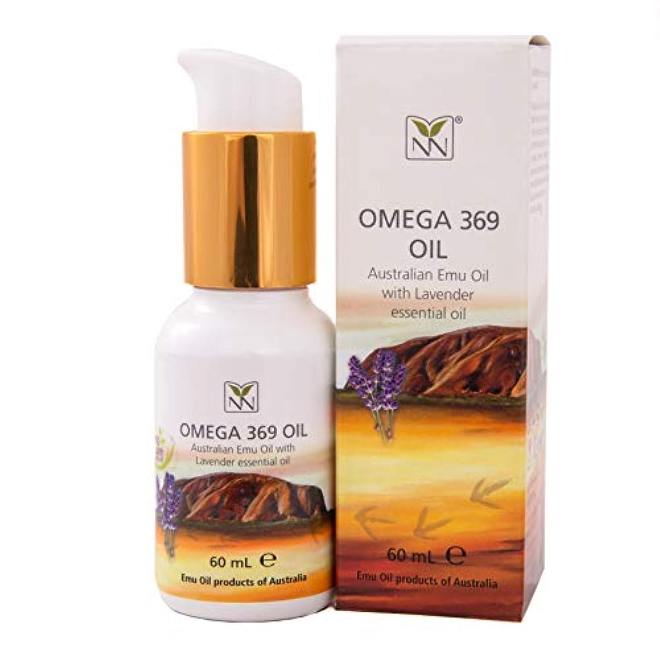 反応する信頼性自発的Y非天然Emuオイルラベンダー入りEMUオイル、100%保湿透過性優れたプレミアム品質Emuオイル、2 オンス(60 ml)