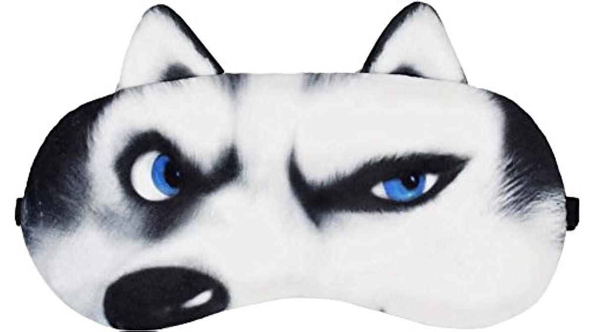 ハードウェアモットー価値奇妙な犬の表現アイマスクスリープゴーグルスリーピングマスク