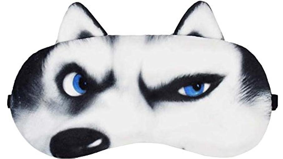 賞賛する精神的にファブリック奇妙な犬の表現アイマスクスリープゴーグルスリーピングマスク