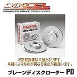 DIXCEL(ディクセル) プレーンディスクローターPD 【前後】 ランエボX(10) CZ4A 07/10~ 341 6053/345 6054