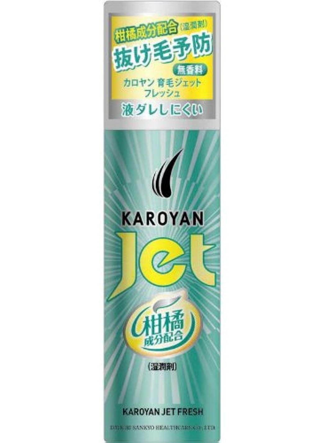 アンビエントプラットフォーム原告カロヤン ジェット 無香料フレッシュ 185g 【医薬部外品】
