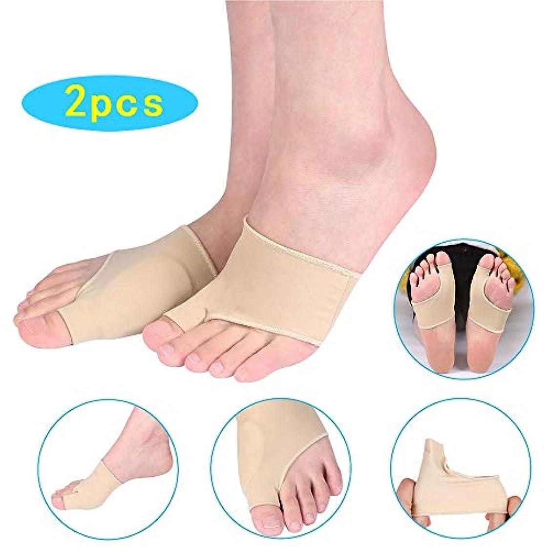 実用的グレードおなかがすいた1対の腱膜瘤矯正器足の親指矯正器腱膜瘤クッション、内臓外反母Valの痛みを軽減するためのシリコンゲルパッド足指セパレーター内蔵(アプリコット色)