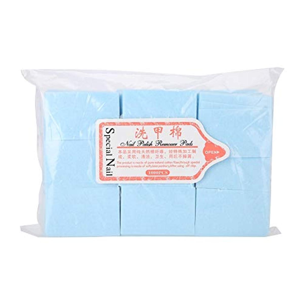 処分した指暖かさジェルオフリムーバー 630個コットンパッド 使い捨ておよびハードネイルポリッシュリムーバーワイプ メイクアップクリーナーコットンワイプ(ブルー)