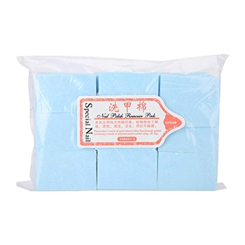 温かい幻想宣言ジェルオフリムーバー 630個コットンパッド 使い捨ておよびハードネイルポリッシュリムーバーワイプ メイクアップクリーナーコットンワイプ(ブルー)