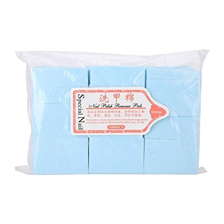 腸寄付スロットジェルオフリムーバー 630個コットンパッド 使い捨ておよびハードネイルポリッシュリムーバーワイプ メイクアップクリーナーコットンワイプ(ブルー)