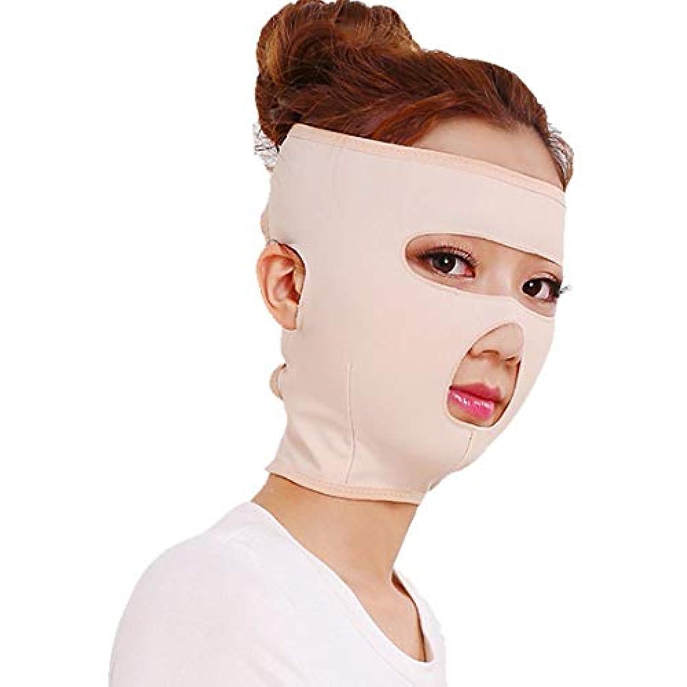 イブニング晩ごはん満州ZWBD フェイスマスク, 顔を持ち上げる包帯二重あごV薄い顔のステッカー美しさを持ち上げる包帯引き締め顔をしわを削除する