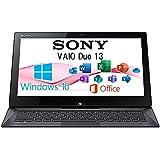 【中古パソコン】VAIO Duo 13 13.3型FHD液晶/i5-4200U/メモリ4G/高速SSD128G/Webカメラ搭載/Office付/Windows 10