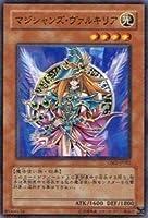 遊戯王 GS02-JP002-GR 《マジシャンズ・ヴァルキリア》 Gold