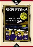 LIVE&CLIPS~スケルトンズのAVD~ [DVD]