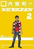 NETA JIN 2[DVD]