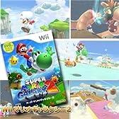 任天堂Wii スーパーマリオギャラクシー2