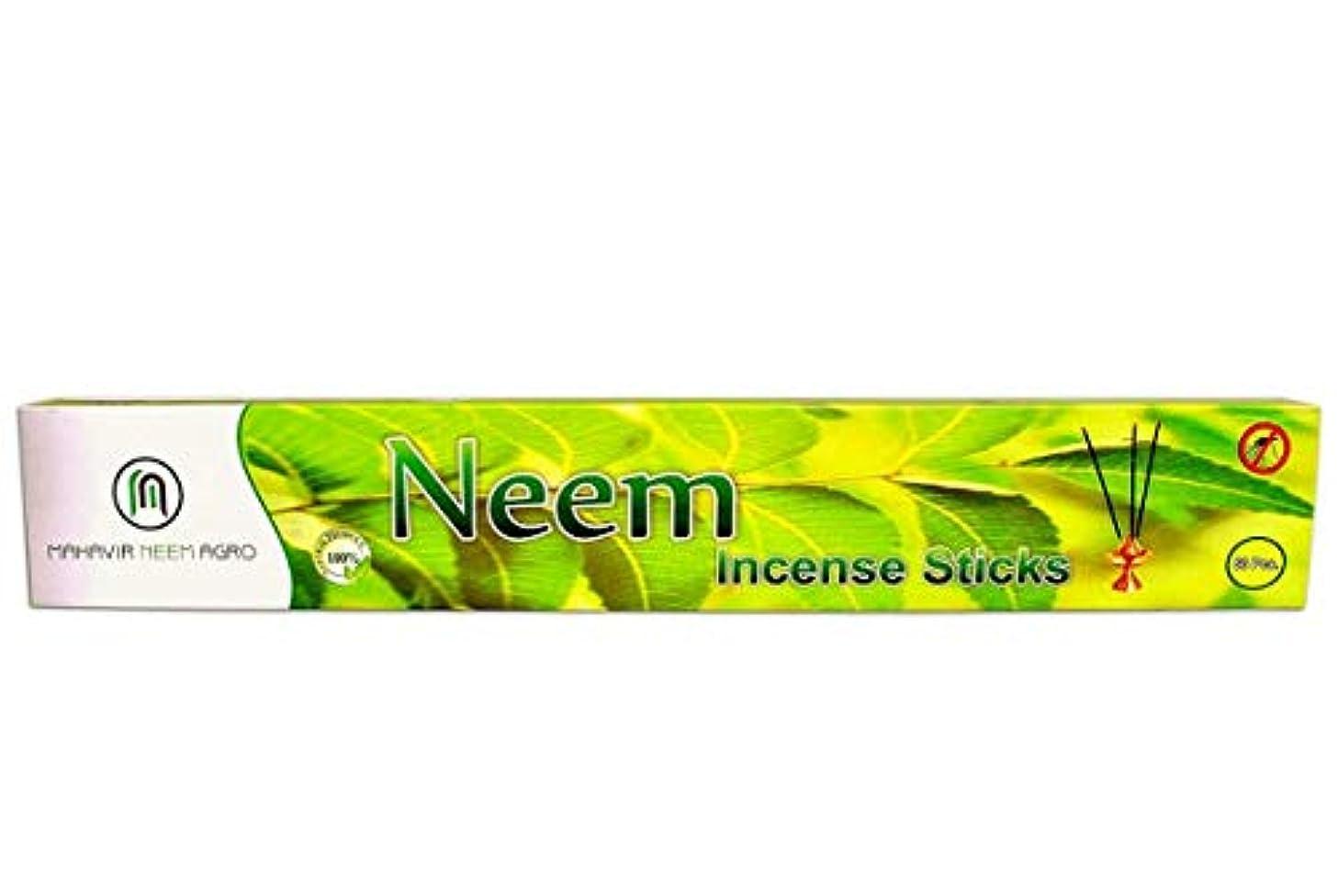 承認する開発市町村Mahavir Neem Agro Natural Neem Incense Stick (100gm) - Pack of 3