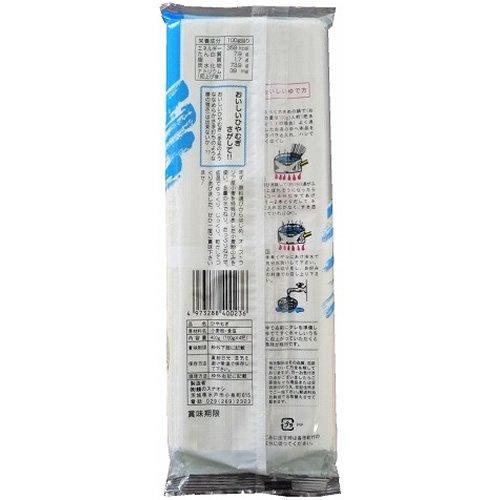 麺のスナオシ ひやむぎ 400g×20個