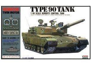 1/48 リモコンタンク No.6 90式戦車